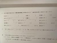 問2の漢字の読み方を現代仮名遣いで教えてください