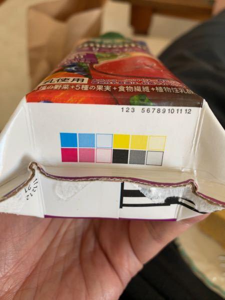 ブリックパックの底にこのような印刷(四角)を見つけました。これはなんのためにあるのですか?色見本のようにも見えますが、、、