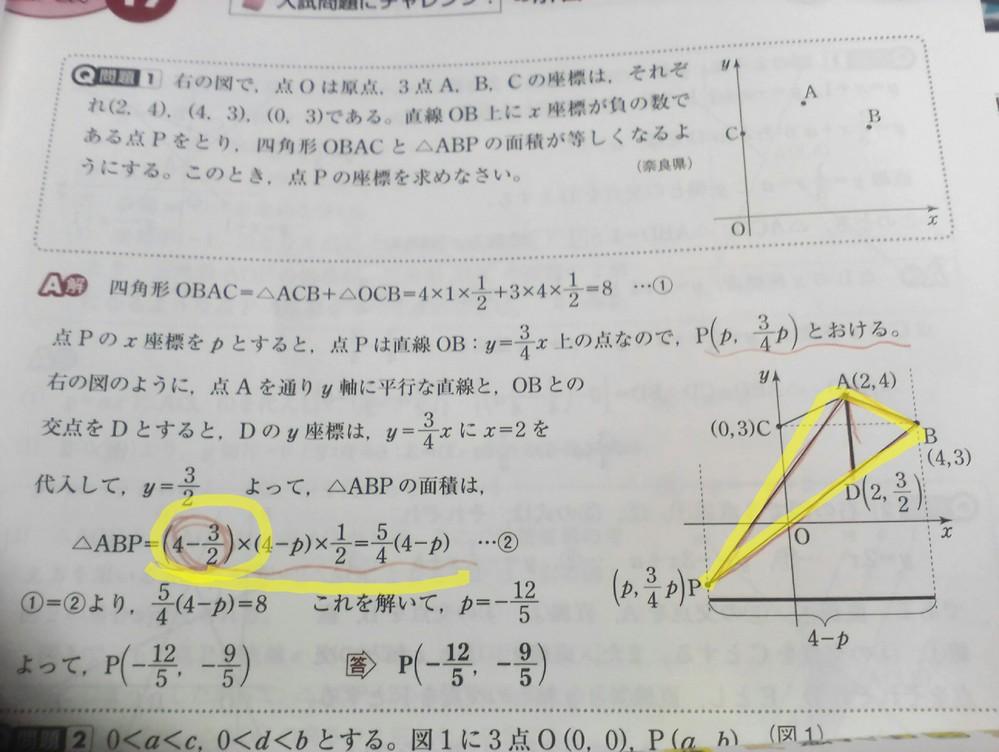 この黄色い線を引いてるところについて質問です。 この式ってどこから来たのですか?解りません。