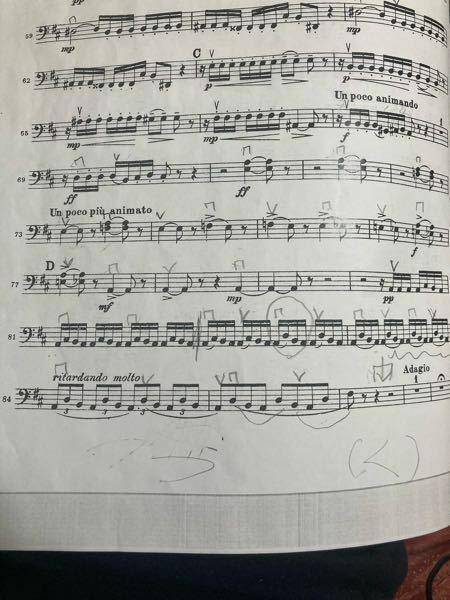 チェロ弾いてます。 チャイコフスキーの交響曲6番「悲愴」の一楽章、81小節目からのフレーズなんですけどヤバくないですかここ。鳴ってる楽器がチェロしかなくて緊張しまくりで良くない擦り方しちゃって、この間合奏を止めちゃいました… 似たような経験ある方いますか?