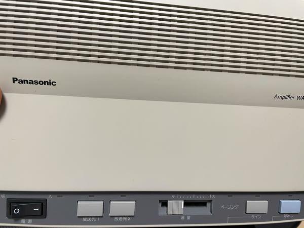 この呼び出しアンプですが、プログラムタイマーから、チャイムを鳴らしたいのですが、このアンプでは無理でしょうか?非常用設備の24Vブレイクに繋げばもしかして使えたりしますか?プログラムタイマーは TOAのTT-104Bです。そこからメロディクスにつながっています。もし無理でしたら、プログラムタイマーに使えるアンプを教えてくださりますか?