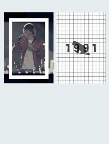 この画像の中に写っている画像を一枚(?)だいたい4.9×3.4で印刷したいんですけど、どこのコンビニのどのサイズで印刷すればそうなりますか?