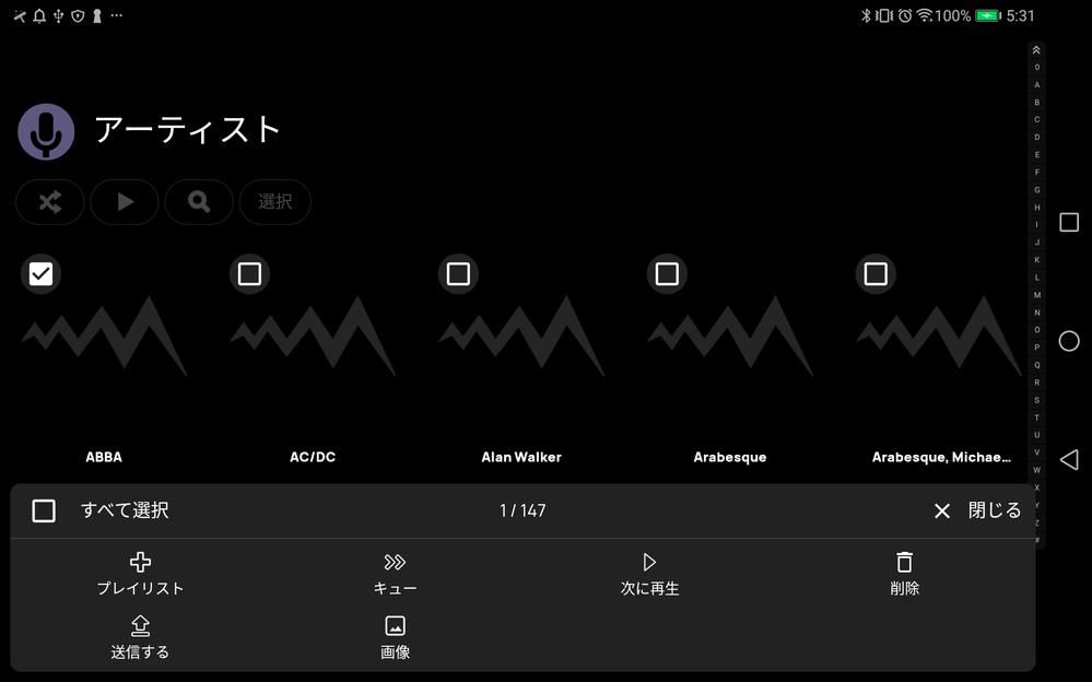 PowerampでmicroSDを入れ替えました。 前のmicroSDに保存していた楽曲情報が表示されます。 microSDをアンマウントしても楽曲情報(アーティストにすると画像が無い状態でアーティスト名が表示され、その下層にはアルバム名、更に下層には楽曲名も)されます。 これらをクリアにしたいのですが、アーティストを選択して下部に表示される削除を行っても情報は削除されません。 また表示され...