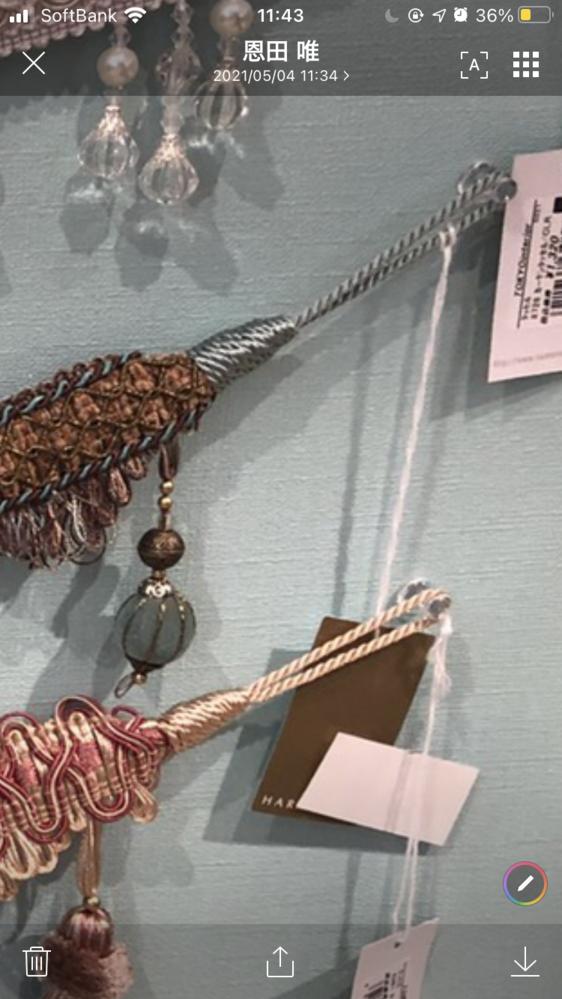 こちらの写真の、リボンと紐のつなぎ目、ここの紐の結び方を知ってる方はいらっしゃいますか?? 同じように手作りしたいのですが、何結びというのかが分かれば調べられるのかなと思いまして。。