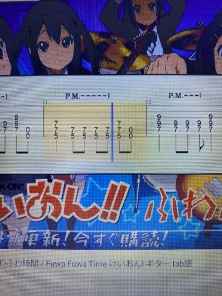 この0の部分は開放弦だと思うのですが、ここは一弦と2弦だけ開放弦で引けばいいと言うことでしょうか、、?