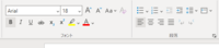オンライン版のパワポで上付き、下付き文字にする方法がわかりません。 パワポのショートカットキーを使用しても、動作しているのはブラウザ上なので画面の拡大、縮小のショートカットキーと認識されてしまいます。 [ホーム ] タブ の [フォント] グループで、[ フォント] ダイアログ ボックス の 一起動ツールからやる方法も、なぜかフォントの起動ツールだけ表示されてません。 オンライン版だとできな...