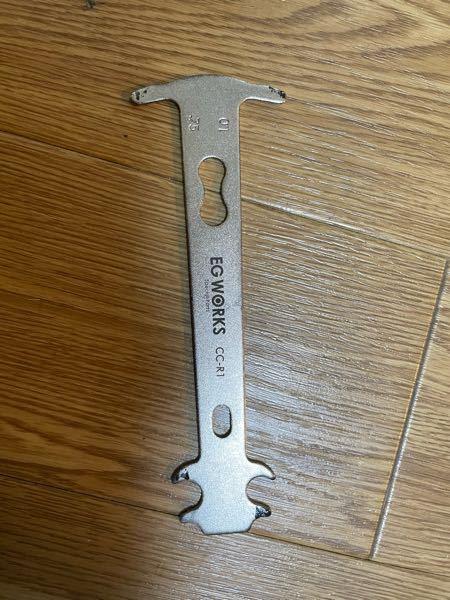 この器具の使い方と数字の意味を教えてください!