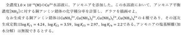 分析化学の問題です。 解き方と答えを教えて下さい。 よろしくお願いします。