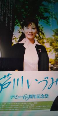 吉永小百合さんと芦川いづみさん どちらの方がタイプですか?