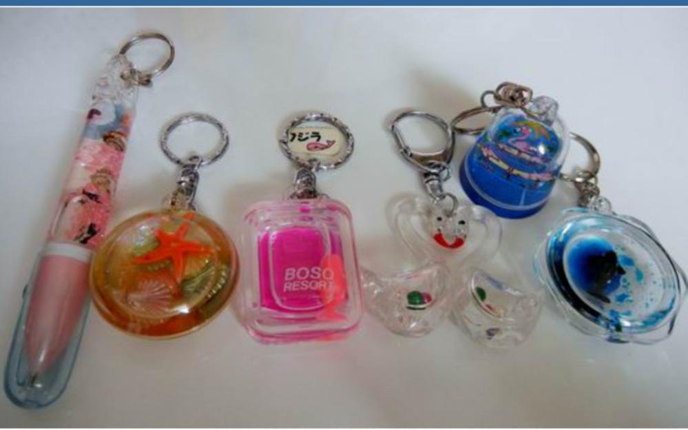 この画像の1番左側にある商品がどこで購入出来るか、もしくはどのように検索をしたら同じような商品が出てくるか教えてください!! 水入りキーホルダーで探してこの写真を載せているブログがヒットしました...