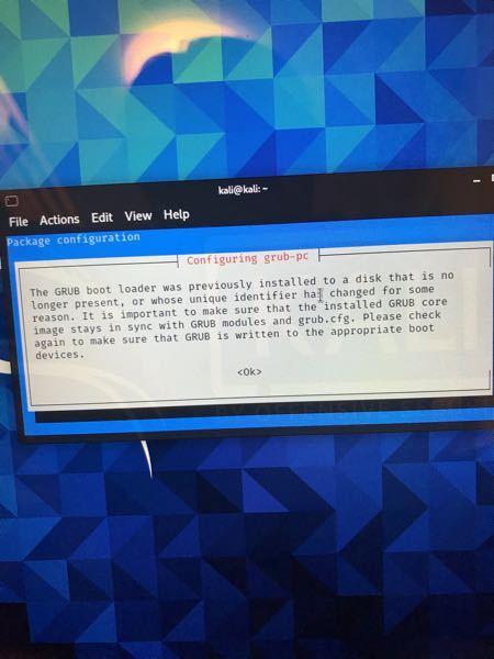 Kalilinux で「sudo apt-get upgrade -y」と入力するとこんな画像が出てきます。 対処法を教えてください。