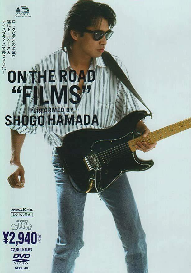 シニアの人が一番好きな浜田省吾さんの曲は何ですか??