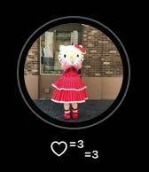 インスタで見かけたこの可愛いハートの記号の出し方を教えて欲しいです。 インスタグラム Instagram 記号 可愛い ハート 加工