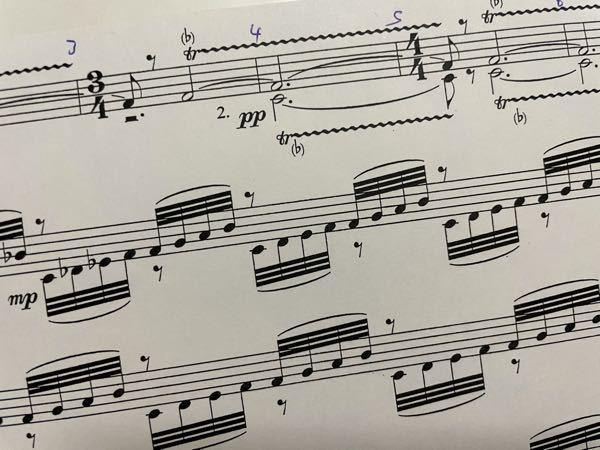 フルート奏者の皆様…セカンドをご覧になって欲しいのですがこの1段目トリルと2段目からの運指がもう無理ですトリルなんて全くできません。どのように練習すれば良いのでしょうか。