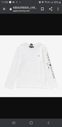 何となく気に入ったのですが、ブランド名やロゴが入ったTシャツってどうなんですか?