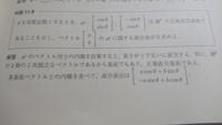 正規直交基底の成分表示についてなのですが、なぜ各基底ベクトルの内積を並べたものが成分表示になるのですか?そういう性質があるのですか?