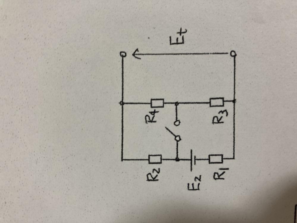 電気回路の問題です。 画像の回路でSWをONにした時のEtの間の電圧を求めたいのですがどのように求めることが出来ますか? ぜひよろしくお願いします。