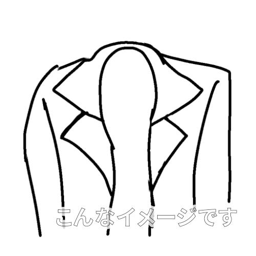 男性バンドの衣装として、画像のようなジャケットはおかしいでしょうか? それとも、もう少し襟は小さく描く方が良いのでしょうか? 画像は走り書きのため綺麗でなくてすみません。線など整えて描くことを想定の上で教えてください。