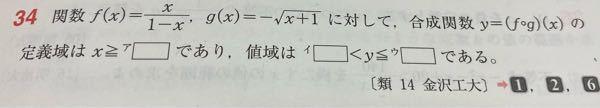 アはわかったんですが、イとウがわかりません。わかりやすく教えてください。 解答 ア:-1 イ:-1 ウ:0