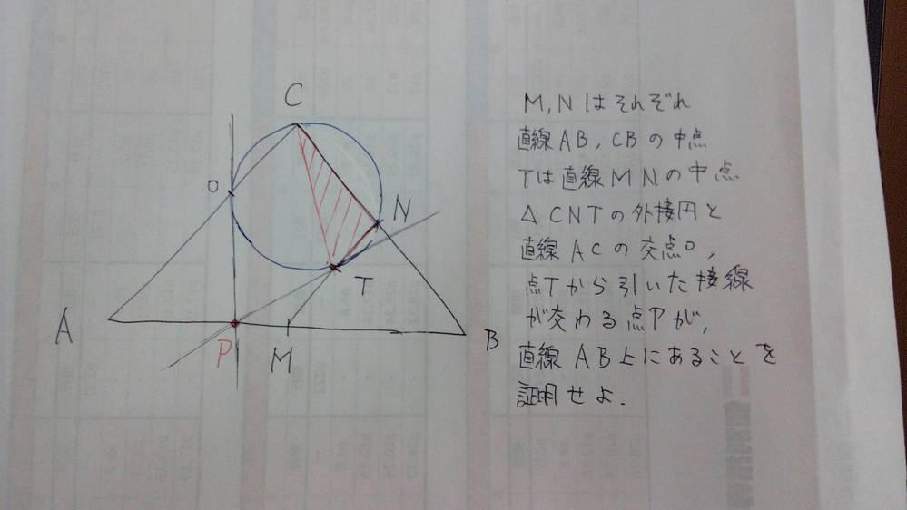 至急です。下の画像の問題の解き方をおしえてください。