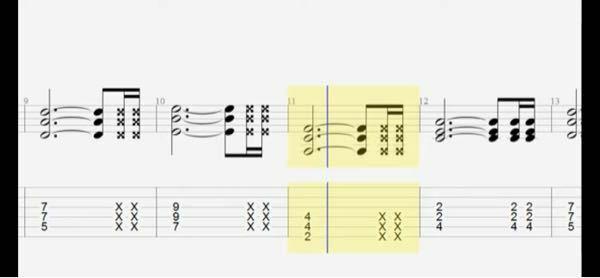 エレキギター初心者です。 指一本で2本の弦を押さえながらもうひとつの弦を押さえるのがうまくできません。 使う指や動かし方、コツなどなんでもいいのでアドバイス等いただければ幸いです。 手の大きさは成人男性の平均くらいだと思います。 指は太めです。