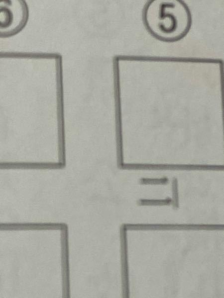 こういう返り点の横に縦棒線が入っているものってどういうものなんですか?また甲乙点についても教えて頂きたいです。