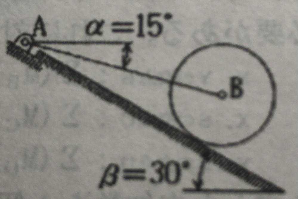 100kgの円柱Bを軽い棒ABでなめらかな斜面上に保持する。棒ABの張力Tと斜面からの反力Rを求めよ。 答えはT=508N,R=981Nになるそうなのですが過程を教えて欲しいです!