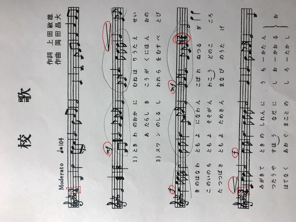 この曲の調名がわかる方いたら教えてください ♂️