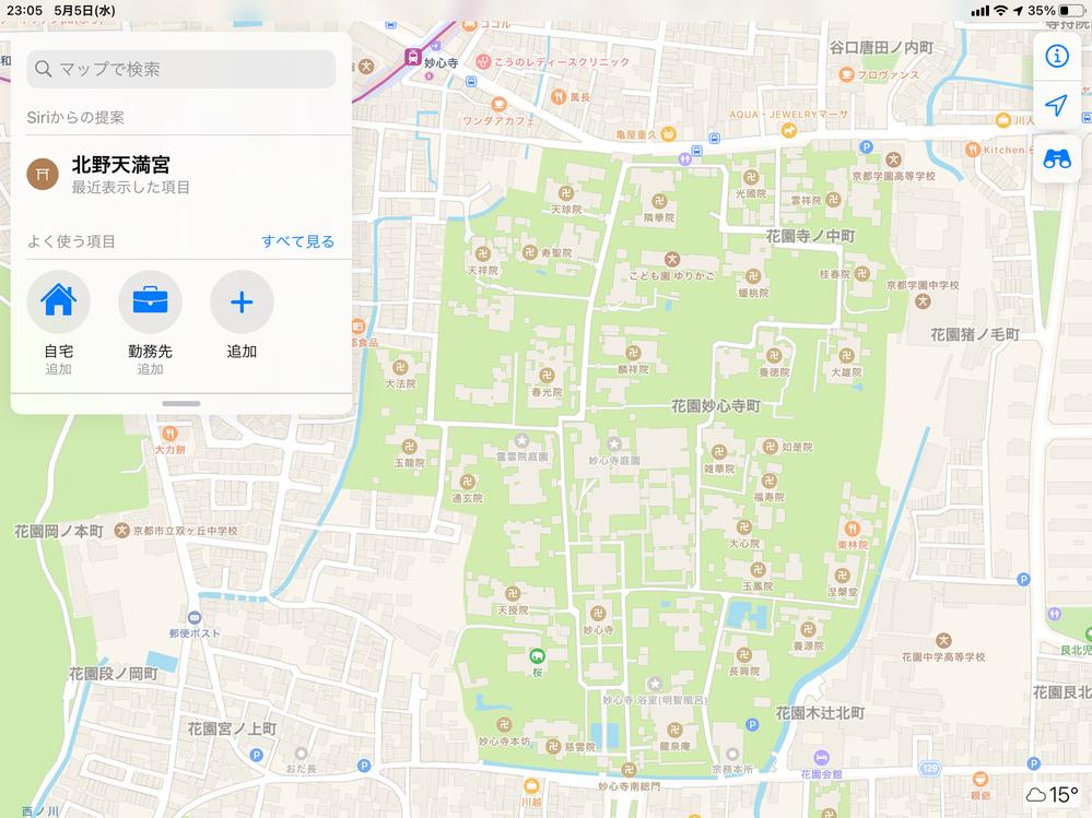 京都府京都市のGoogleマップを見てたらこれ以上あるのかというくらいお寺が密集した場所を見つけました。ここはどう言うところなのですか? なぜこんなに密集してるんですか