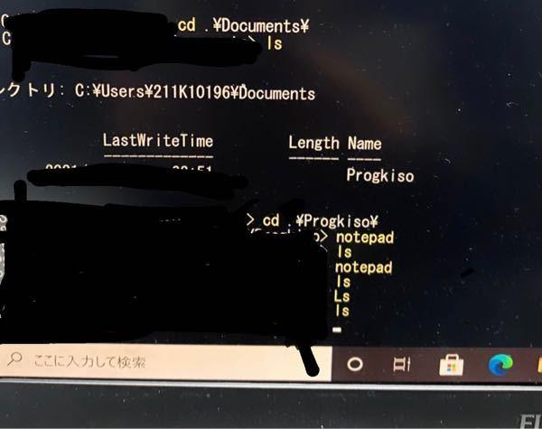 Pythonでnotepadで新しくファイルをドキュメントに保存したのですが、lsと入力しても何も表示されません。どうしたら良いでしょうか?