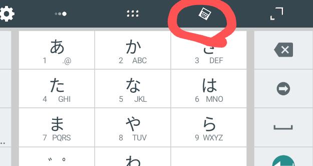 スマホの文字入力のとき、表示される記号の意味を知らずに使っています。 画像1枚目の赤丸の記号は何の設定ですか?