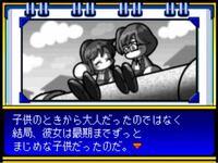 パワポケで質問です。 この画像に写っている2人は 神条紫杏と浜野朱里でしょうか?それと、このエンディングはどういった意味のエンディングなのでしょうか?様子から見て2人は幼い子供に見えるという事は… この2人が亡くなってあの世で話し合っているシーンという事でしょうか?