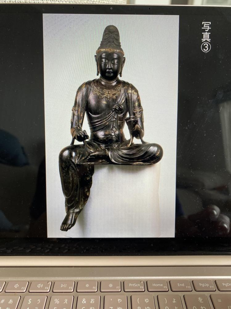 この仏像の名前を教えてください!!