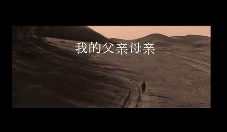 この中国語の訳をお願いします。