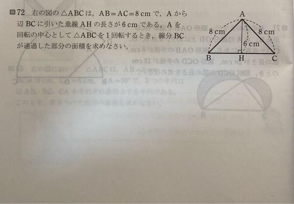 解き方と解答を宜しくお願いしますm(_ _)m