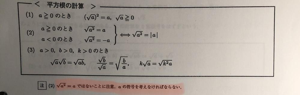赤線部分はどういう意味ですか??