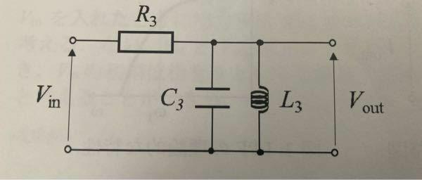 このBPF回路について、中心周波数を変えずにQ値を大きくするにはどのようなフィルタを構成すればいいか教えて下さい!