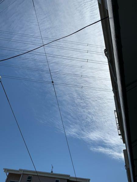 これは何雲ですか? また、地震雲っぽくないですか?