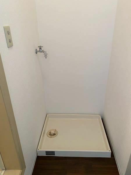 洗濯機の設置についてお伺いしたいです! 自分が持っているドラム式洗濯機を持って 引っ越しをしようと思っています! 自分の持っている洗濯機は 幅60奥行75高さ106cmで、 洗濯機の脚の奥行が52cmです! 新しい賃貸の防水パンの大きさは 幅70奥行60で 水栓の高さが100cm程です! 排水ホースがあるので、 ふんばるくんの上に洗濯機を置こうと 考えているのですが入りますでしょうか? あと
