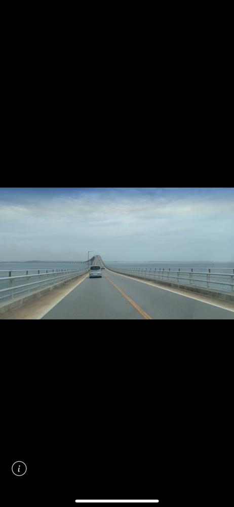 沖縄のどこか分かりますか? 本島ではないようなのですが、、、 バイクでツーリング行きたいため、分かる方回答お願いします。