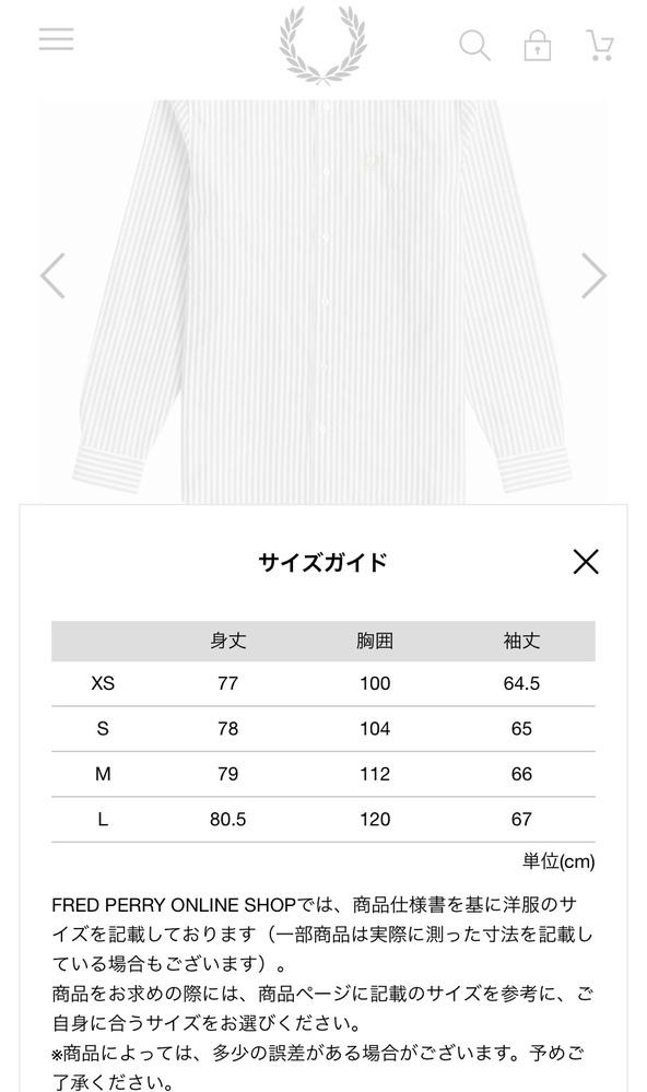 彼氏の誕生日にフレッドペリーのシャツをプレゼントしたいのですが、サイズ感がわかりません。 身長180cm、体重95kgでスポーツをしていてがたいが良くアスリートのような体型です。 普段の服のサイズはXLを着ています。 Vertical Stripe Shirtという商品で、サイズガイドが以下の写真のように表示されています。 1番大きいのでLサイズになるのですが、Lサイズでは小さいでしょうか??