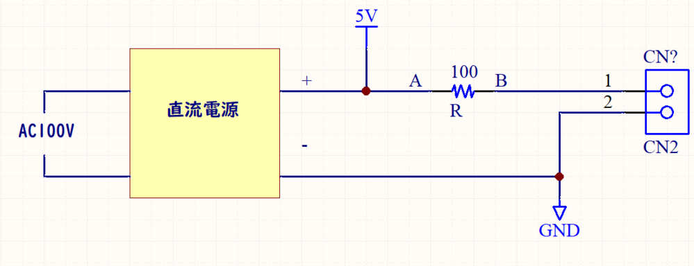 電子工作の考え方 添付のような回路でCNに何も接続が無い場合で A点はGNDに対して5Vかと思います。 B点はGNDに対して何ボルトになるのでしょうか? 電圧降下の計算式等も教えてほしいです。