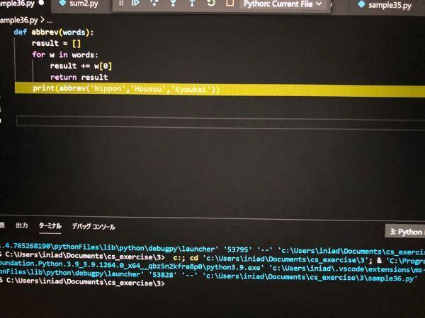 Pythonの問題です。 実行結果でNHKと出したいのですが出ません。 間違えの指摘と正解を教えていただきたいです。 お願いまします。