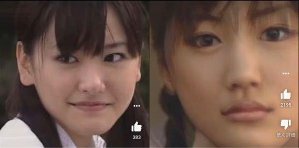 昔のガッキーと綾瀬はるかって顔似てるよね?