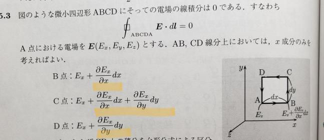 この意味をどなたか教えてください。