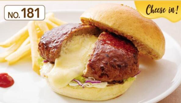 ガストのハンバーガーって前からチーズインでした? 違ってたような気がするんですが。 ちなみに、牛カルビ焼きバーガーとは違います。