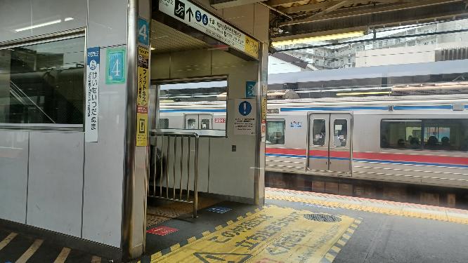 お前等は京成津田沼駅を知っていますか。 私は京成津田沼駅を知っています。