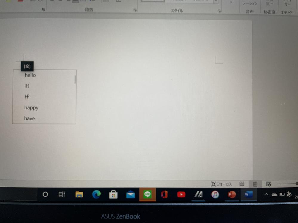ASUSのZenBookというパソコンを使っているのですが、全角で打とうとすると写真のように[全]というのが出てきて非常に邪魔です。 前はなかったのですが、、。 これを直す方法はないですか?