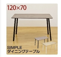 家具買取について。 楽天で6,000円程度で購入したダイニングテーブルや椅子をリサイクルショップで売りたいのですが、こんな安いものでも買い取ってくれるのでしょうか。傷や汚れはありません。