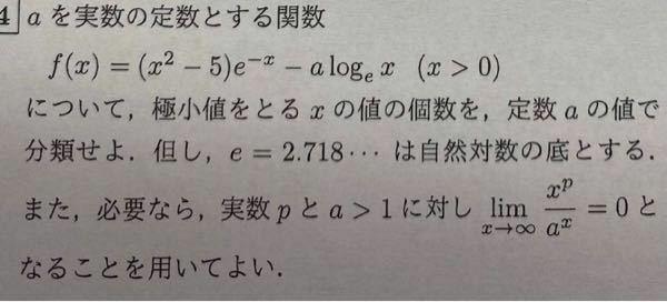 数学 次の問題を教えて頂きたいです。 よろしくお願いします。